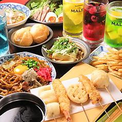 国分寺 居酒屋 串揚げムタヒロのおすすめ料理1