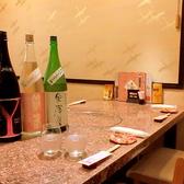 ほこ 魚菜と地酒の雰囲気3