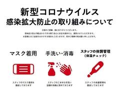 食道楽 駅南店のおすすめ料理1