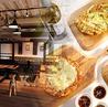 Korean Modern Dinning KANTON かんとん 与野店のおすすめポイント3