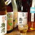 日本酒・焼酎から梅酒まで、種類豊富!