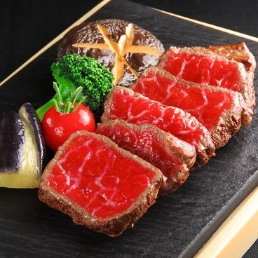 地産地消レストラン 柳都庵のおすすめ料理1