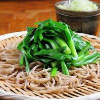 栃木県今市市・日光市のそば粉で作る絶品蕎麦