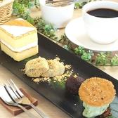GRAND SUR CAFE グランシュールのおすすめ料理2