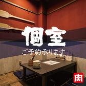 肉酒場 小倉肉なべの雰囲気3