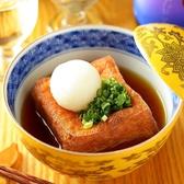 豆家 genge 本店のおすすめ料理2
