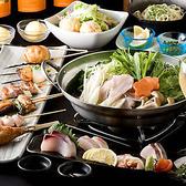 焼き鳥 博多松介 はかた まつすけ 恵比寿店のおすすめ料理3