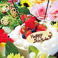 記念日や誕生日ケーキの持ち込み気軽に相談して下さい!