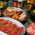 南大沢ホルモン おっけい別館のおすすめ料理1