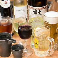 各種宴会に♪飲み放題はコース+1500円(税抜)でOK!