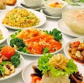 中国料理 萬新菜館本店の詳細