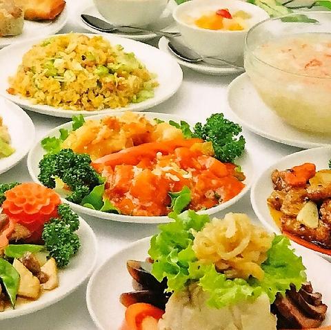 本格的な中華料理が楽しめるお店 萬新菜館