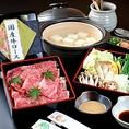 上質なロースばかりを温泉湯豆腐で味わっていただく贅沢なしゃぶしゃぶです。しゃぶしゃぶはやっぱり牛!という方におススメです。その他、国産牛と茶美豚の二つの味わいを楽しめる定番メニューもおすすめ◎上品なお料理と厳選されたお酒でお楽しみください!