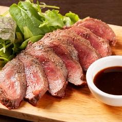 ブラックアンガス牛 ミスジのステーキ