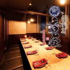 厳選肉と和食dinning居酒屋 香屋 kouya 千葉駅前店の写真