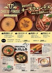 ココペリ KOKOPELLI 植田のおすすめ料理1