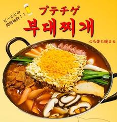 J-chan 冷麺のおすすめ料理1