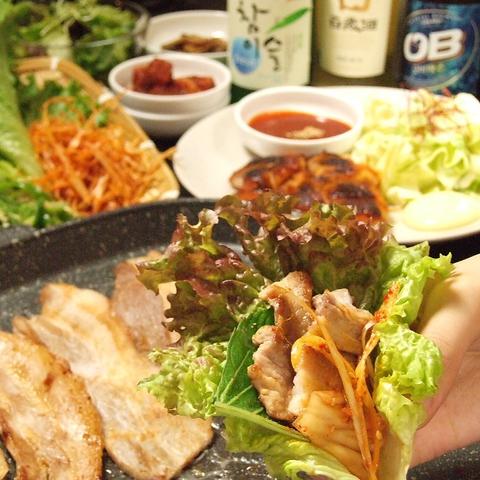 サムギョプサルと韓国料理 サム家