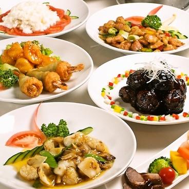 蘭苑飯店 本店のおすすめ料理1