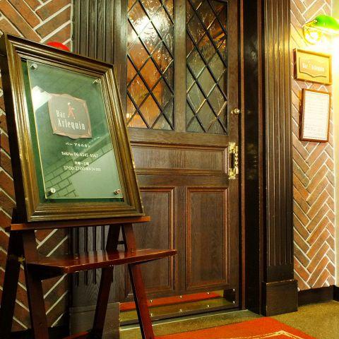 Bar Arlequin(バー アルルカン)|店舗イメージ6