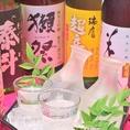 【ドリンクのこだわり】日本酒・焼酎も豊富に取り揃えております!!会社帰りにぜひ一杯どうぞ…