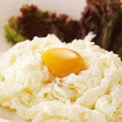 白身魚と卵白の炒め