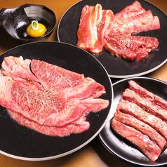 焼肉の長良のおすすめ料理1
