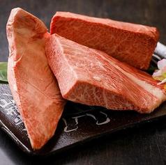 焼肉番長 亀田港店のおすすめ料理1