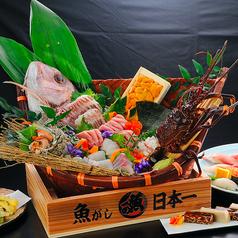 魚がし日本一 川崎店のコース写真