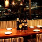 ロマンチックで素敵な夜景に、ゆったりとしたくつろぎ空間があれば~。そんなことを一度思ったことはございませんか?当店では【ソファー席】×【夜景の見える窓側】をご用意!梅田の絶景を見ながら、おいしいお酒と風味豊かなイタリアンをどうぞお楽しみください♪