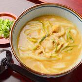 澤乃井 赤坂のおすすめ料理3