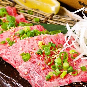 炭火焼肉 暁 宇都宮店のおすすめ料理1