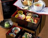 日本料理 明石 第一ホテル東京のおすすめ料理2