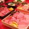 餃子の通販サイト(宮崎県)