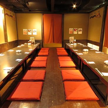 北海道の幸と地酒 札幌弥助 天王寺店の雰囲気1