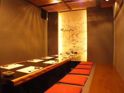 寿司Dining SHINSEn  片町店 (シンセン)