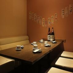 【5名~7名様 完全個室】テーブル席