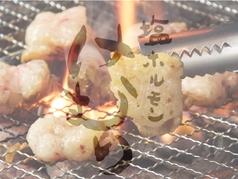 塩ホルモン けむり 原宿店の写真