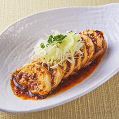 料理メニュー写真四川風 よだれ鶏