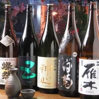 日本酒の種類も豊富にそろえております!