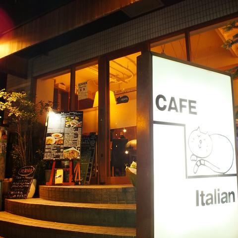 静かな公園横にあるイタリアン&カフェ。最上級パスタを使った絶品料理を愉しんで♪
