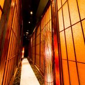 ◆入口◆一歩踏み入れると和の創作空間!!!エレベーターを降りるとオシャレな店内が広がります。ごゆっくりとおくつろぎ頂けるよう全席広めの座席となっております!!更に団体様の昼宴会なども随時承っておりますのでまずはお気軽にお問い合わせ下さい!!◆隠れ家 わび蔵 有楽町店◆