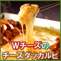 チーズタッカルビ!!単品980円,2H飲放題付コース3000円