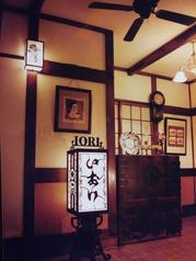 日本料理 伊織の雰囲気1