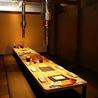 牛角 福知山店のおすすめポイント1