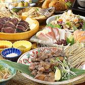 藁焼き小屋 た藁や たわらや 和泉府中店のおすすめ料理3