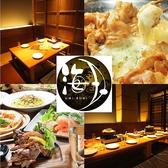 居酒屋Dining海月 大手町店 広島のグルメ