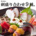 博多 ほてい屋 冷泉町店のおすすめ料理1
