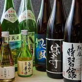 【飲み放題】宴会コースはすべて飲み放題付!全80種以上のドリンクが2時間飲み放題♪ハイボールや日本酒、焼酎はもちろん、女性に人気のカクテルや梅酒も◎お酒が苦手な方にも安心のノンアルコールもご用意しております!