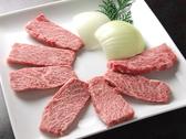 ホルモンしばうらのおすすめ料理2